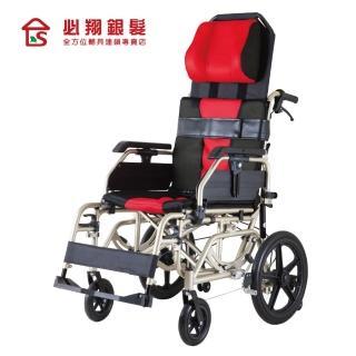 ~必翔銀髮~PH~186後傾式輪椅^(未滅菌^)