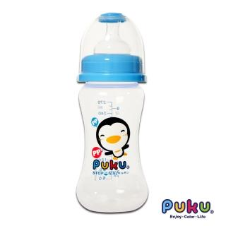 ~PUKU藍色企鵝~寬口PP奶瓶~270cc 水色
