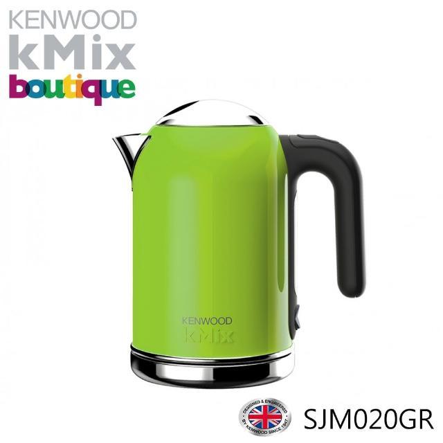 【英國KENWOOD KMix系】快煮壺鎘綠色(SJM020GR-鎘綠色)