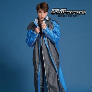 【OutPerform雨衣】頂峰全方位背包前開式雨衣-鐵灰/寶藍(機車雨衣、戶外雨衣)