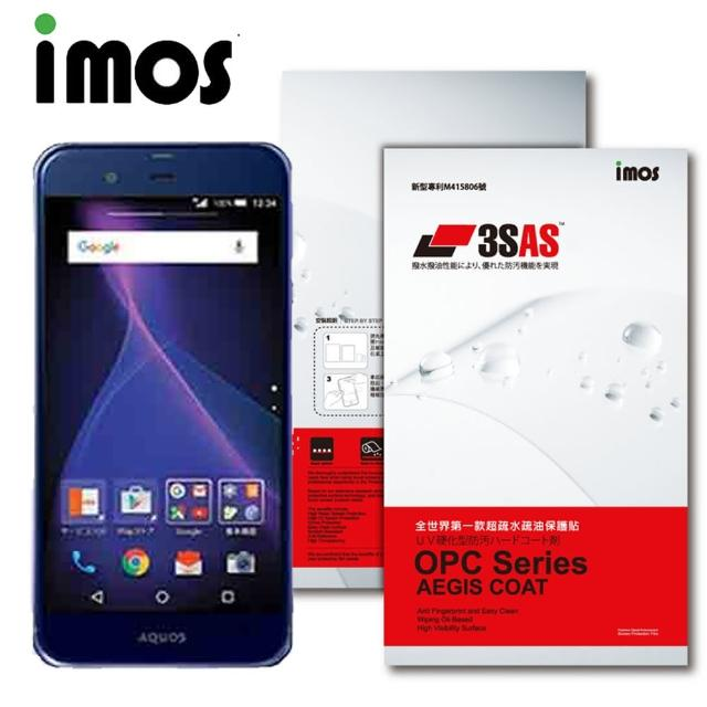 【iMOS 3SAS】Sharp AQUOS P1 螢幕保護貼