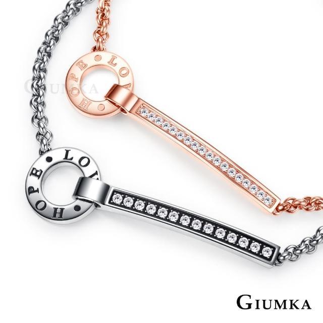 【GIUMKA】情侶手鍊 示愛之戀手鍊 情人手鍊 白鋼 單個價格 MH6005(多款任選)