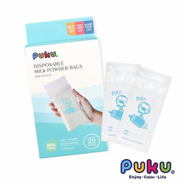 【PUKU藍色企鵝】攜帶式奶粉袋-20入