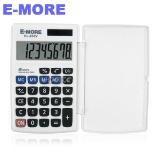 【E-MORE】旅遊型攜帶計算機(HL-830V)