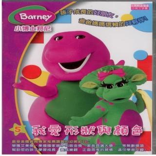 【可愛寶貝系列】小博士邦尼5我愛形狀與顏色(DVD)