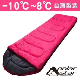 【Polar Star】羊毛睡袋 紅 800g P16732(露營│登山│戶外)