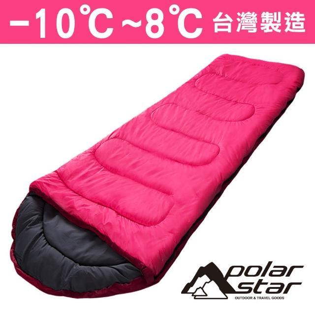 【Polar Star】羊毛睡袋 紅 800g P16732(SGS檢驗 -10-8°C)