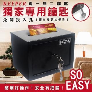 【守護者保險箱】保險箱 保險櫃 小型 單鑰匙 現金箱 17KD(上方開孔 投入式 營業 交接 收納箱 保管箱)