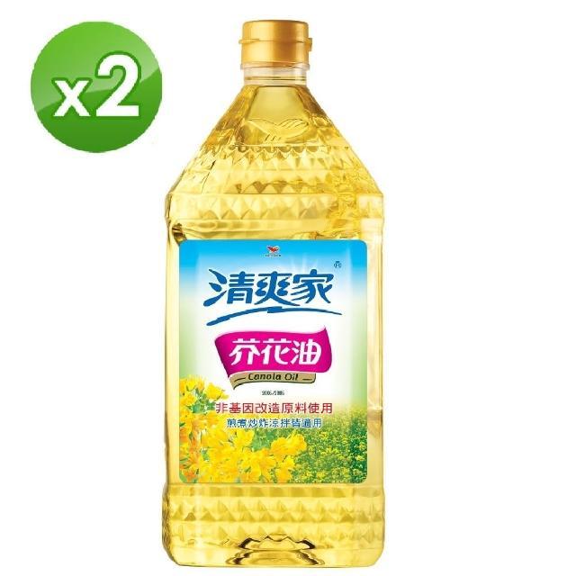 【統一清爽家】芥花油2瓶(2L/瓶)