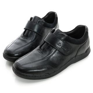 【La new】飛彈系列 超輕量手縫休閒鞋(男222016834)