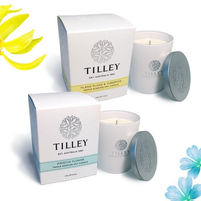 【Tilley百年特莉】香氛大豆蠟燭禮盒2件組240gx2(芙蓉+伊蘭伊蘭)