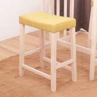 【AS】安妮塔吧檯椅-45x29x60cm(四入組)