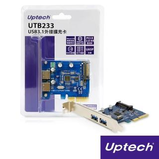 【Uptech】USB3.1外接擴充卡(UTB233)