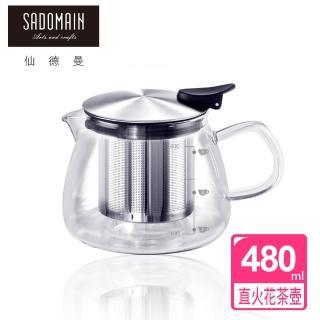 【仙德曼 SADOMAIN】直火花茶壺-480ML