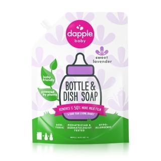 【箱購-dapple】奶瓶及餐具清潔液補充包(薰衣草 x8包)