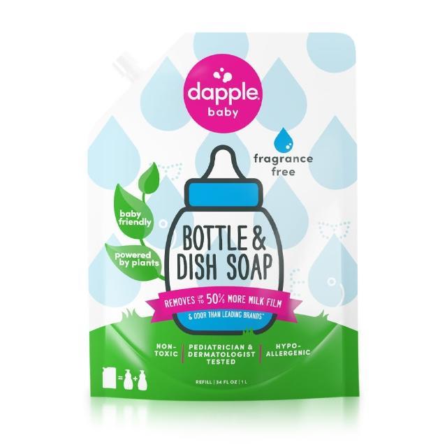 【箱購-dapple】奶瓶及餐具清潔液補充包(無香精 x8包)