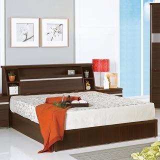 【Bernice】凱恩胡桃5尺雙人床(不含床墊)