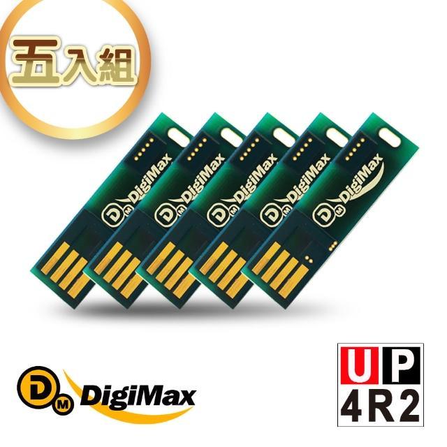 【DigiMax】UP-4R2