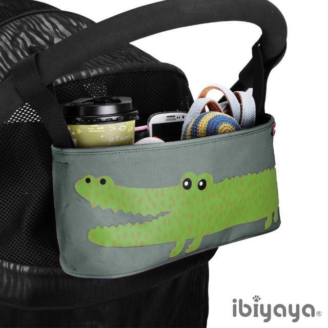 【IBIYAYA依比呀呀】嬰兒/寵物推車專用-多用途置物吊袋(灰鱷魚)