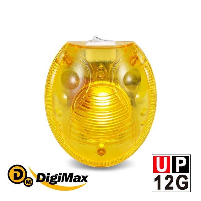 【DigiMax】UP-12G 電子螢火蟲黃光驅蚊器(防 止 登 革 熱 x  室 內 專 用)