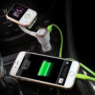【勝利者】多功能車用MP3播放器 藍芽免持聽筒(白金色升級版)