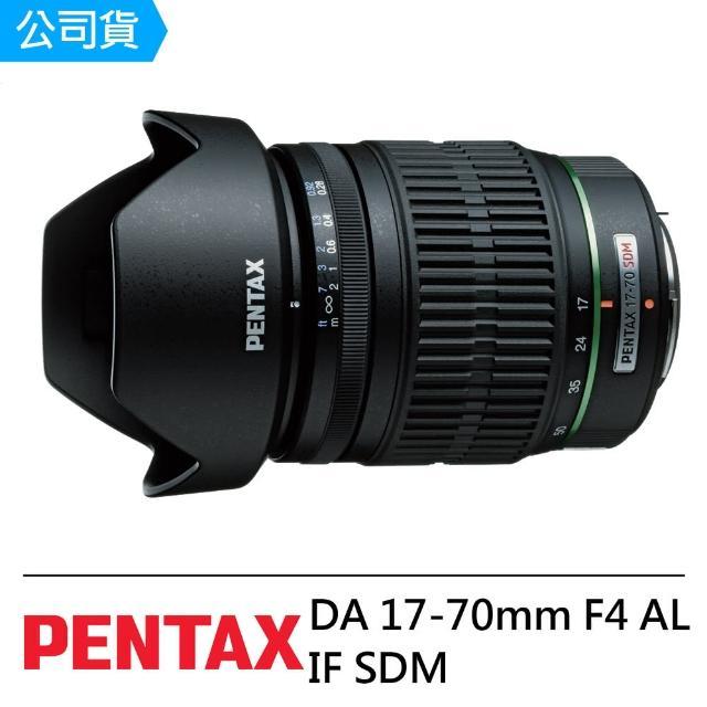 【PEAX】DA 17-70mm F4 AL IF SDM(公司貨)