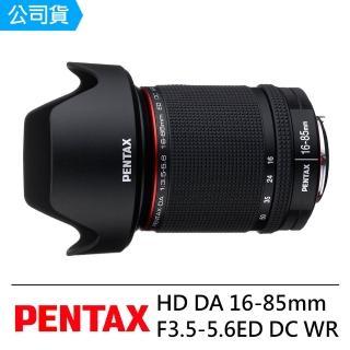 【PENTAX】HD DA 16-85mm F3.5-5.6ED DC WR(公司貨)