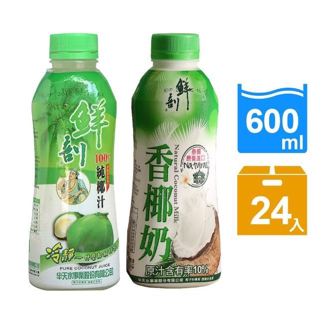 【半天水】椰子汁600ml(24入/箱)