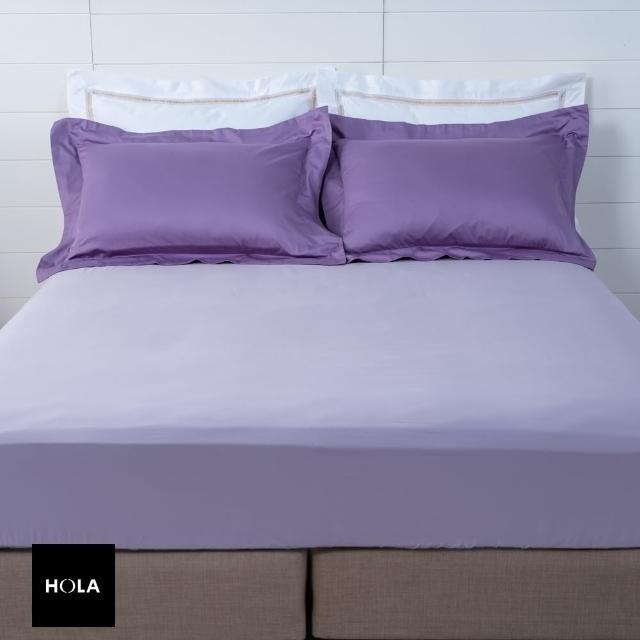 HOLA home 艾維卡雙麻花繡床包特大 粉紫色