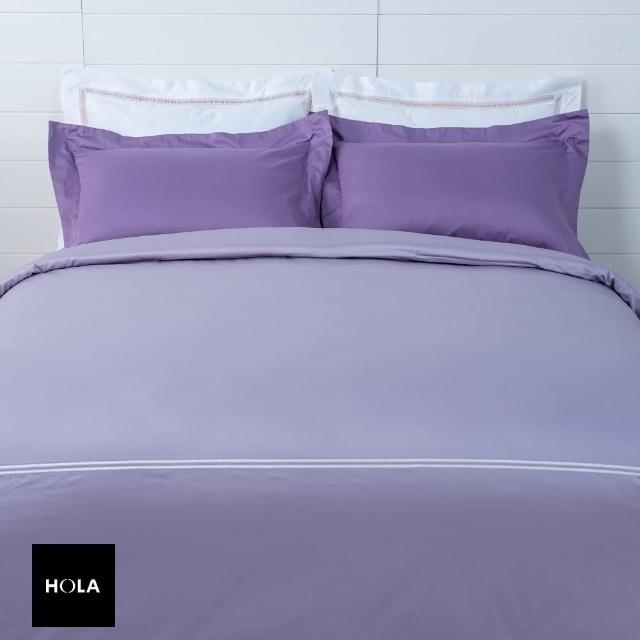 HOLA home 艾維卡雙麻花繡被套加大 粉紫色