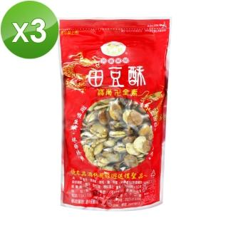 【青龍牌】田豆酥-蠶豆350g(3入組)