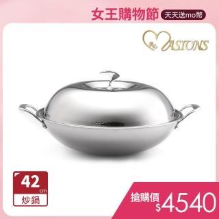 【美心 MASIONS】維多利亞 Victoria 42CM皇家316不鏽鋼炒鍋(雙耳)