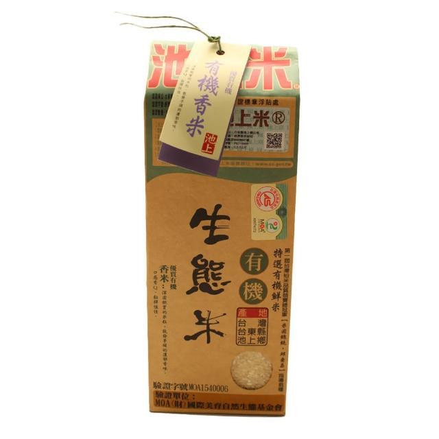 【陳協和】生態有機香米(1.5kg/包)