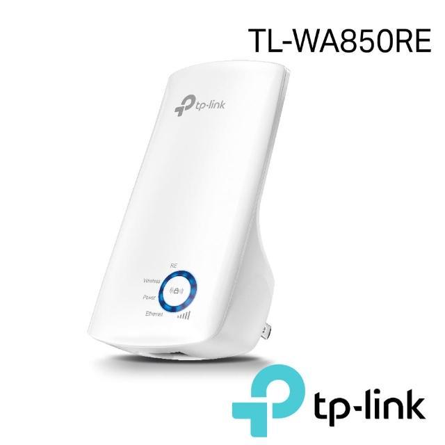 【TP-LINK】TL-WA850RE 300Mbps 萬能WiFi訊號延伸器