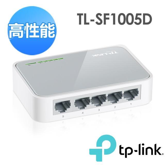 【TP-LINK】TL-SF1005D 5 埠 10/100Mbps 桌上型交換器