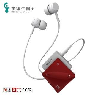 【必翔銀髮】美麗聽 輔聽器室內用(ME-300D)