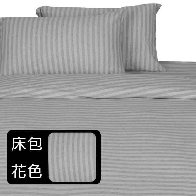 HOLA home自然針織條紋床包 雙人 經典淺灰