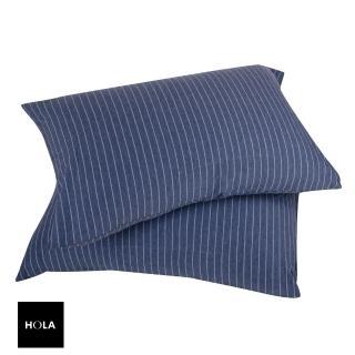 【HOLA】自然針織條紋 美式枕套 2入 現代藍
