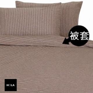 【HOLA】home自然針織條紋被套 單人 現代棕