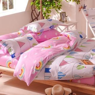 【Lapin】台灣製造活性印染磨毛雙人床包被套四件組(旗海飛揚-粉紅)
