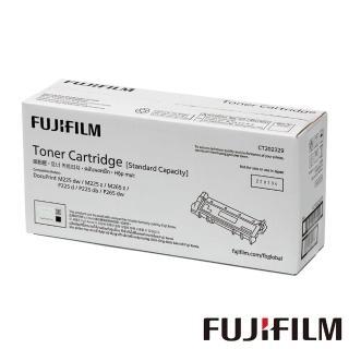【FujiXerox】黑白225/265系列原廠標準容量碳粉CT202329(1.2K)