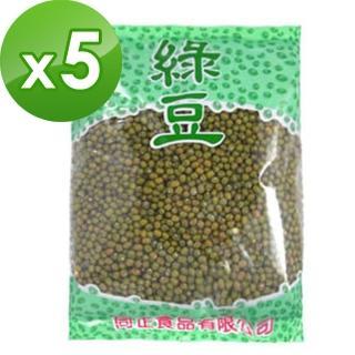 ~同正~綠豆600gx5包