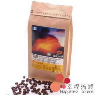【幸福流域】瓜地馬拉 薇薇特南果咖啡豆(1磅)