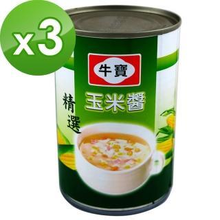 【牛寶】小玉米醬410gx3入