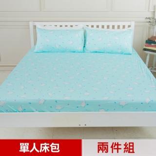 【米夢家居】台灣製造-100%精梳純棉(單人3.5尺床包兩件組-北極熊藍綠)