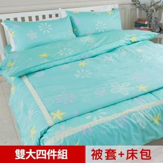 【米夢家居】100%精梳純棉印花床包+雙人兩用被套四件組(花藤小徑-雙人加大6尺)