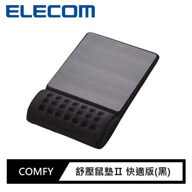 【ELECOM】COMFY舒壓鼠墊Ⅱ 快適版(黑)