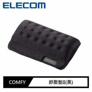 【ELECOM】COMFY舒壓墊II(黑)