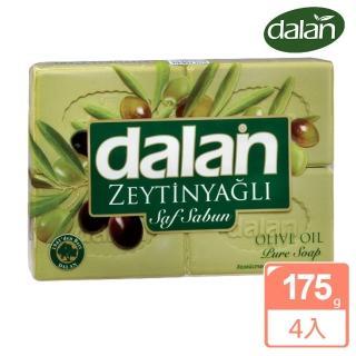 【土耳其dalan】頂級橄欖油浴皂(175Gx4 超值組)