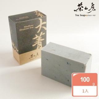 【茶山房手工皂】大菁皂(Manyflower Glorybower Soap)